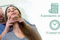 Упражнения для шеи при гипертонии от Александра Шишонина