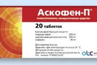 Аскофен поднимает или снижает давление: показания к применению