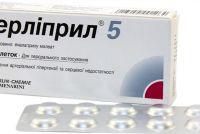 Таблетки при гипертонии Берлиприл: инструкция по применению