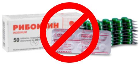 Рибоксин и давление: повышает или понижает при гипертонии