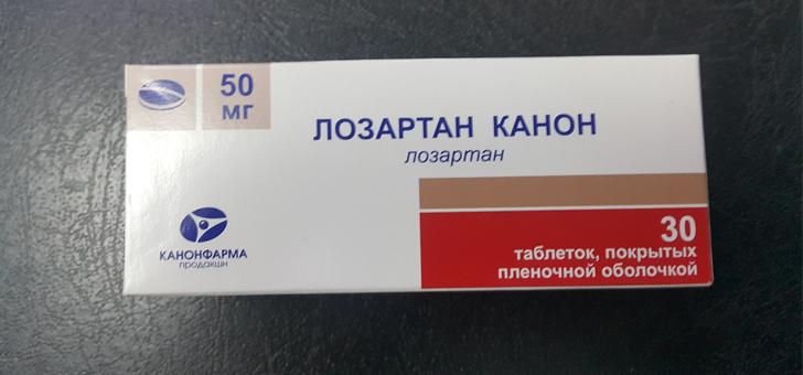 таблетки лозартан инструкция по применению