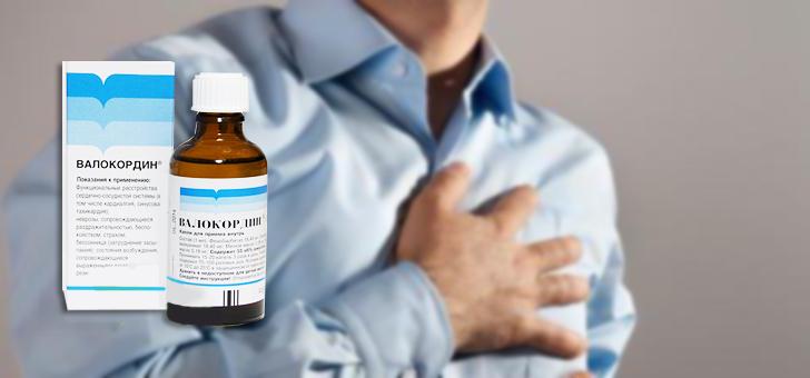 Валокордин (валосердин) повышает или снижает давление при гипертонии