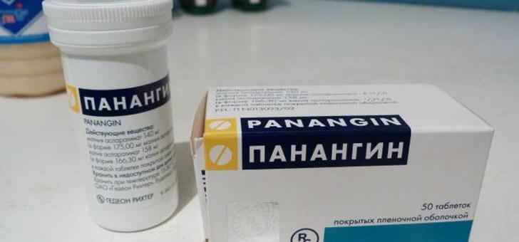 Панангин при гипертонии: снижает давление или нет?