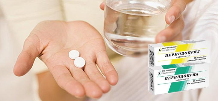 Таблетки от давления Периндоприл: отзывы, инструкция