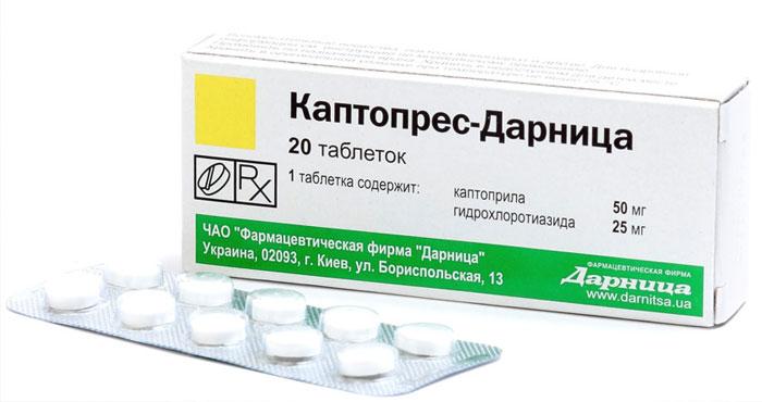 Таблетки от давления Каптопрес: инструкция по применению