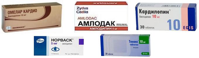 Таблетки от давления Нормодипин: инструкция по применению и аналоги