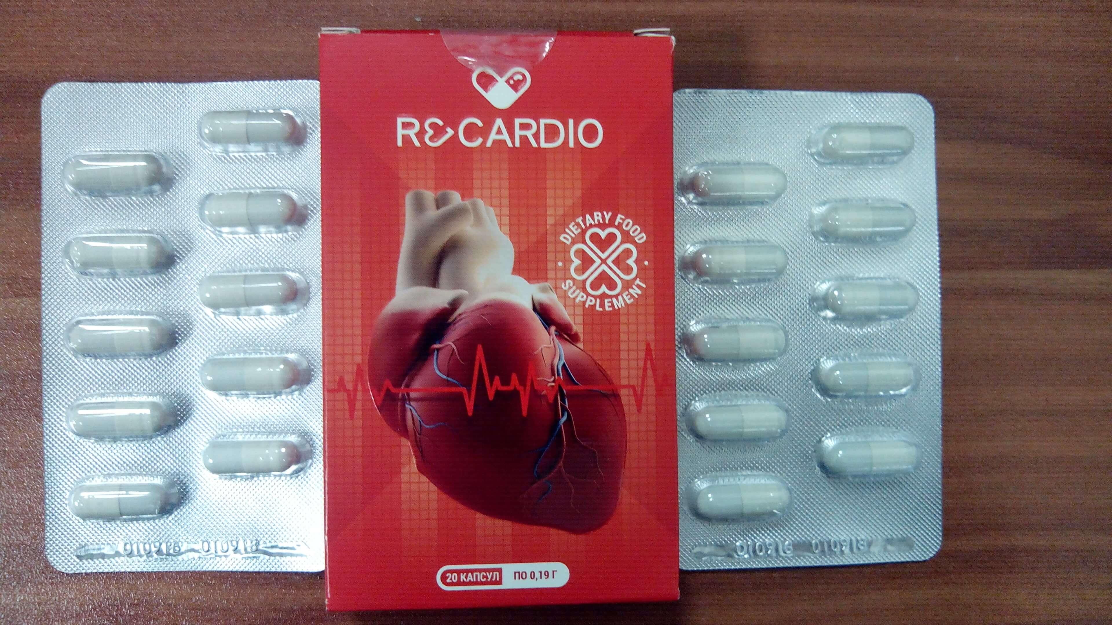 Препарат ReCardio от давления: инструкция, отзывы о лекарстве