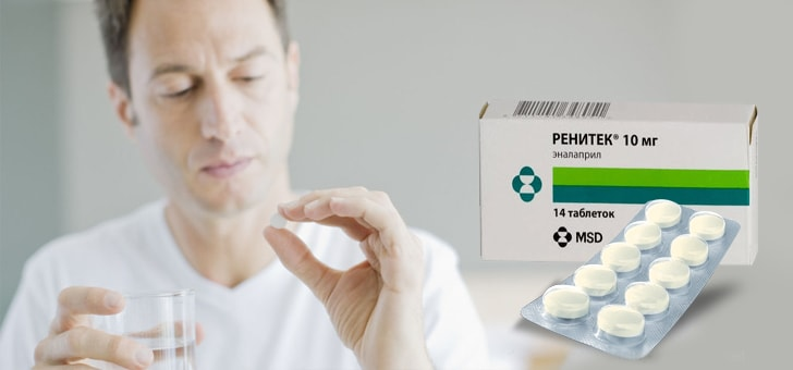Таблетки от давления Ренитек: инструкция по применению, отзывы