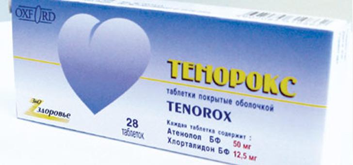Лекарственный препарат от давления Тенорик: отзывы, инструкция и аналоги
