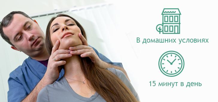 Лечение гипертонии: гимнастика для шеи без музыки
