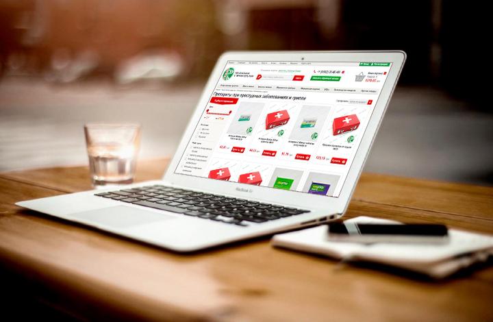 Что представляют собой онлайн аптеки?